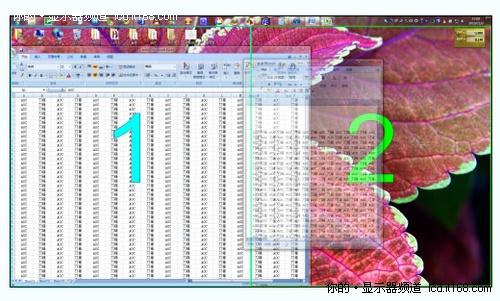 趣味且高效的操作 妙用分屏软件