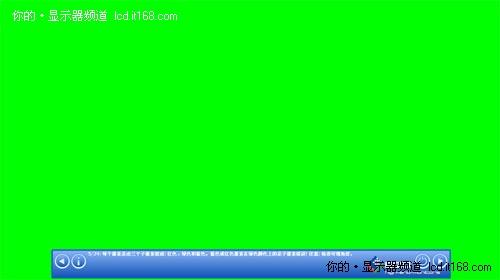 LCD坏点测试工具 EIZO-TEST