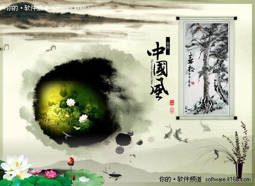 中国风水墨渲染psd分层素材