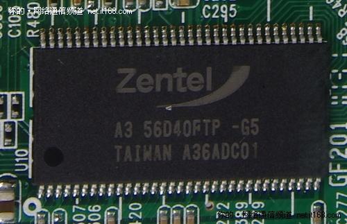 tp-link/普联技术 tl-wr742n 150m无线路由器 可拆卸天线 正品; tp