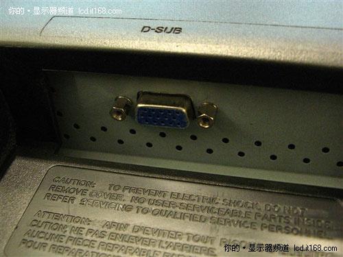 钢琴漆+单接口 LG W1942SP市售价800元