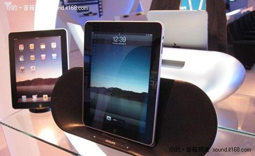 全球首款iPad音箱――飞利浦DS8550