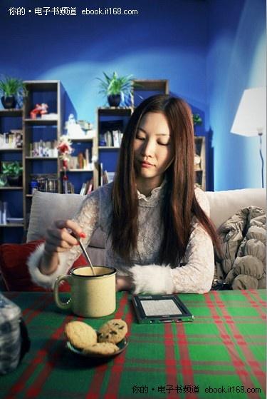 闲散小记 咖啡馆遇见汉王电纸书女生