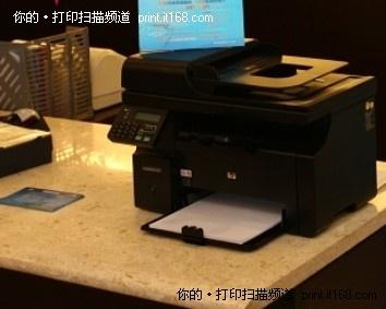 激光打印机常见故障分析及排除方法详解