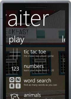 Windows Phone7开发之:全景视图