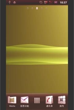 屏幕+UI界面 4寸触屏下看Android 2.3
