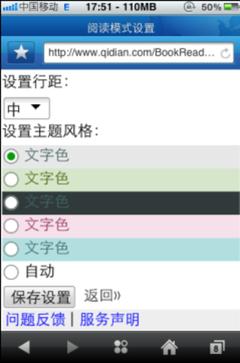 既快又省视频流量QQ浏览器阅读手机使用技巧个人相册模式图片