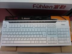时尚更贴心富勒L422多媒体键盘仅售69元