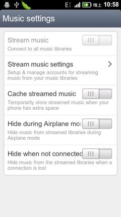 安卓3.0再爆新图 谷歌音乐商店程序曝光
