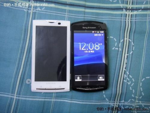 曝索爱PSP Phone真机图