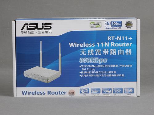 新年好礼大派送 华硕RT-N11+仅售299