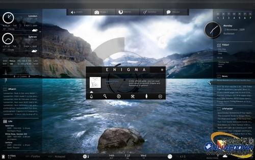 五款Win7系统免费实用的优化软件推荐