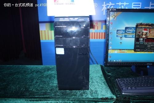 华硕CM系列新机亮相Intel全球发布会