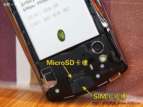 细节篇:R/L键 双Mic降噪,电池1500mAh