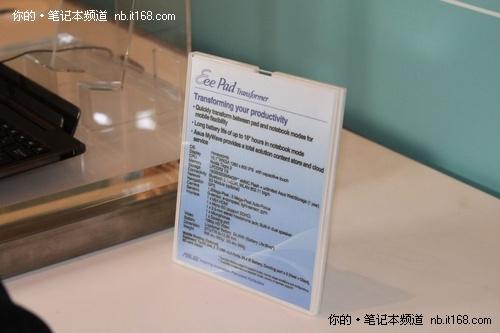直击CES2011现场 华硕发布四款平板电脑