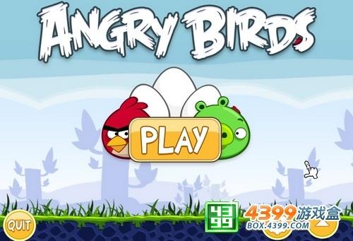 给力!《愤怒的小鸟》登陆4399游戏盒