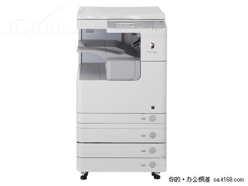 标配双面输稿器 佳能iR2520i售16500元