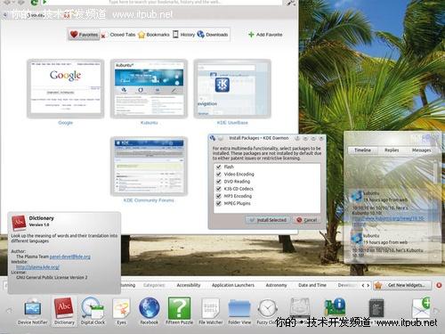 9大理由告诉你离开Gnome转向KDE4.5好处