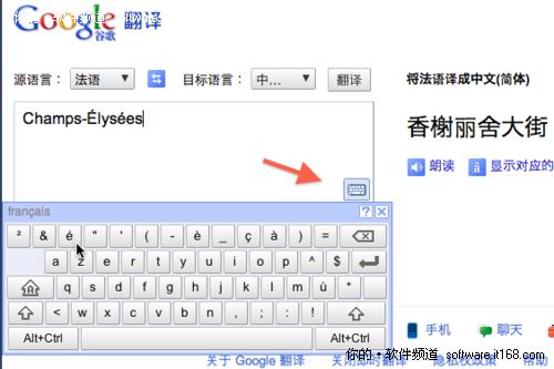 辞旧迎新!Google翻译新功能恭贺新春