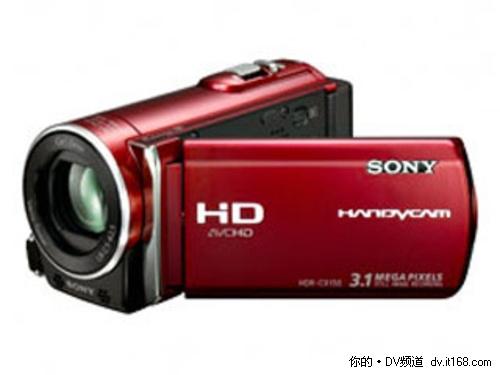 25倍光学变焦镜头 索尼CX150时尚报3860