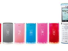 2010年度产品奖:LG GD580