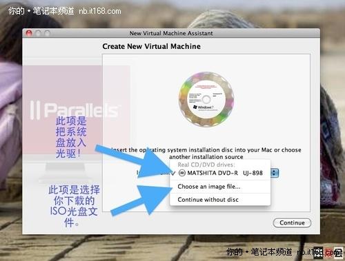 Parallels Desktop 6安装步骤