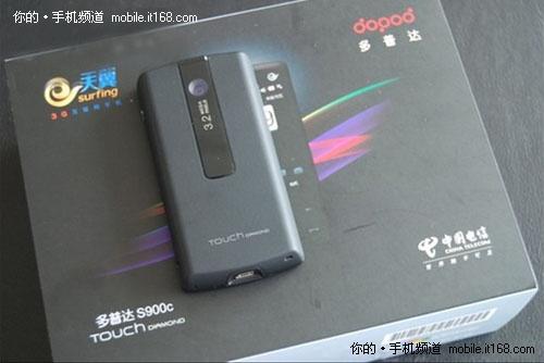WM6.1系统多普达S900c热卖现售价1330元
