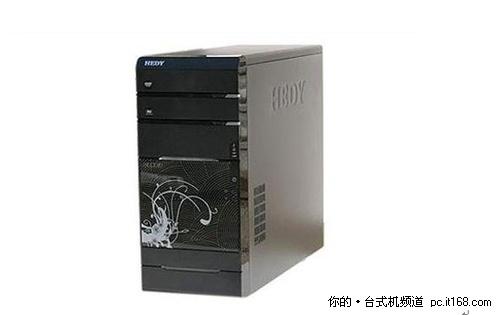 七喜主力娱乐电脑V3300升级又降