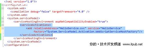 舍WebService 用.NET4中jQuery调用WCF
