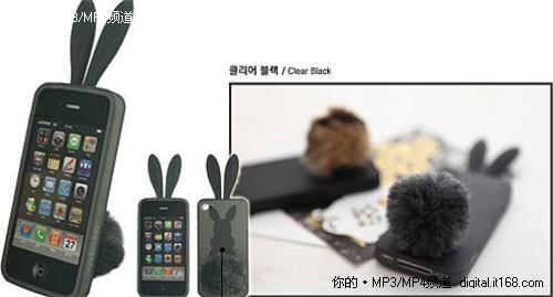 iPhone 4兔女郎手机保护套