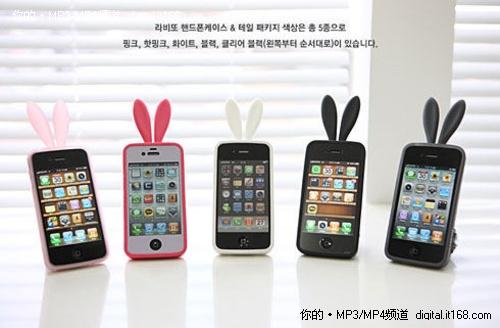 iPhone4变身兔女郎 六款稀奇数码推荐