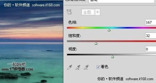 快速改变,photoshop快速改变照片颜色