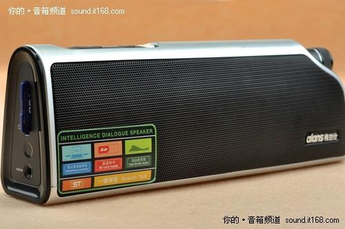 一秒扫遍千首歌 雅兰仕TT50音箱热卖238