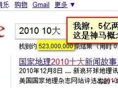 12个月最给力文章看2010笔记本风云变幻
