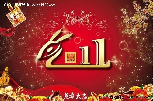 """温情的新年礼物 雅兰仕""""简·爱""""推荐"""