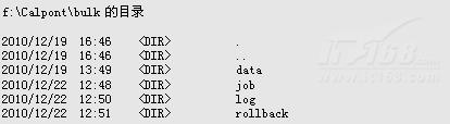 主流列式数据库评测之InfiniDB安装