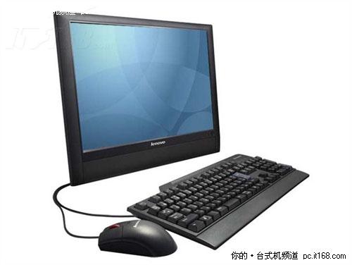 不占空间 联想A7000一体电脑仅4950元