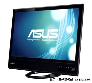 MVA超广视角新贵 华硕ML249H-A唯美上市