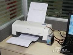 节后综合症 喷墨打印设备节后维护宝典