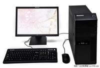商务精品 联想扬天M6600N现仅售3900元