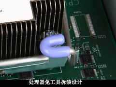 精简封装超强能效 IBM x3550 M3首测