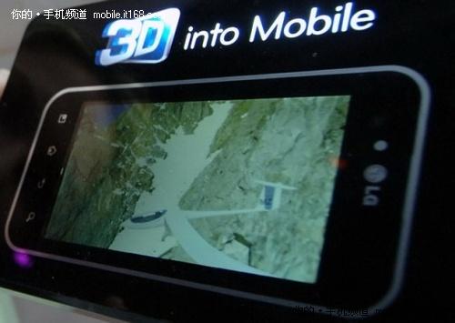 全球首款双核裸眼3D LG Optimus 3D曝光