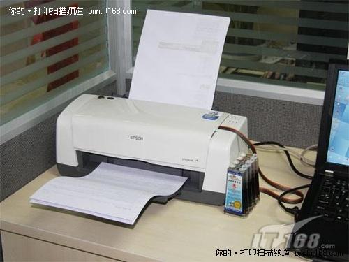 节后休整 喷墨打印机日常维护技巧分享