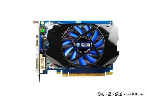Драйвер на Nvidia Geforce GT 630m