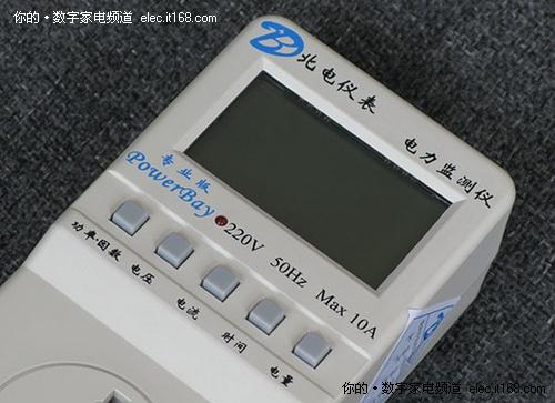 索尼60LX900功耗、辐射、音箱相关
