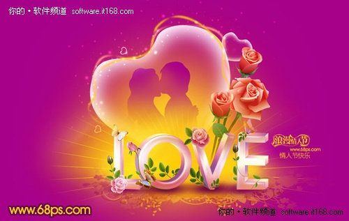 Photoshop设计情人节LOVE浪漫贺卡教程