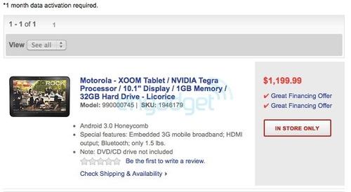HELLO MOTO 平板电脑Xoom预售近八千元