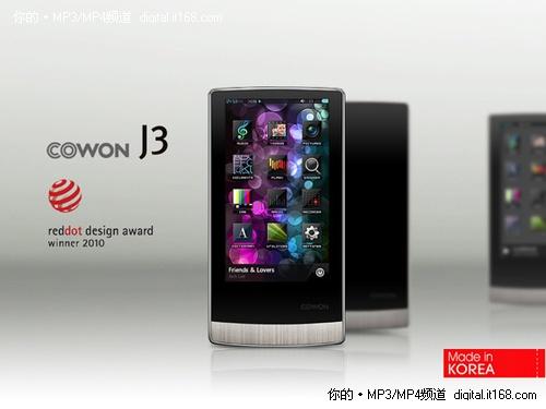 COWON J3最低1290元起  送韩国原装盒