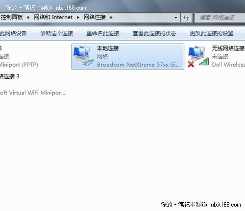 笔记本共享网络 安装软件