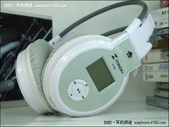 乐逍遥 中锘基Z-868数码音乐耳机试用
